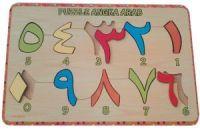 123-58-PuzzleStiker-AngkaArab