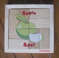 124-01-apel